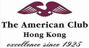 showcase-american-club-hong-kong.jpg