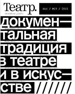 Журналы - Метрополь - - - GOOD LOCAL — магазин