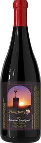 PAMO Wine Bottle 1.jpg