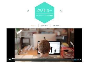 グラフィックデザイナー Template - 明るく遊び心のあるデザインが特徴の、ポートフォリオ向けテンプレートです。トップページの動画の下に画像・テキストリンクを多数配置し、写真ギャラリーやソーシャルメディアに移動する訪問者の「流れ」を作っています。