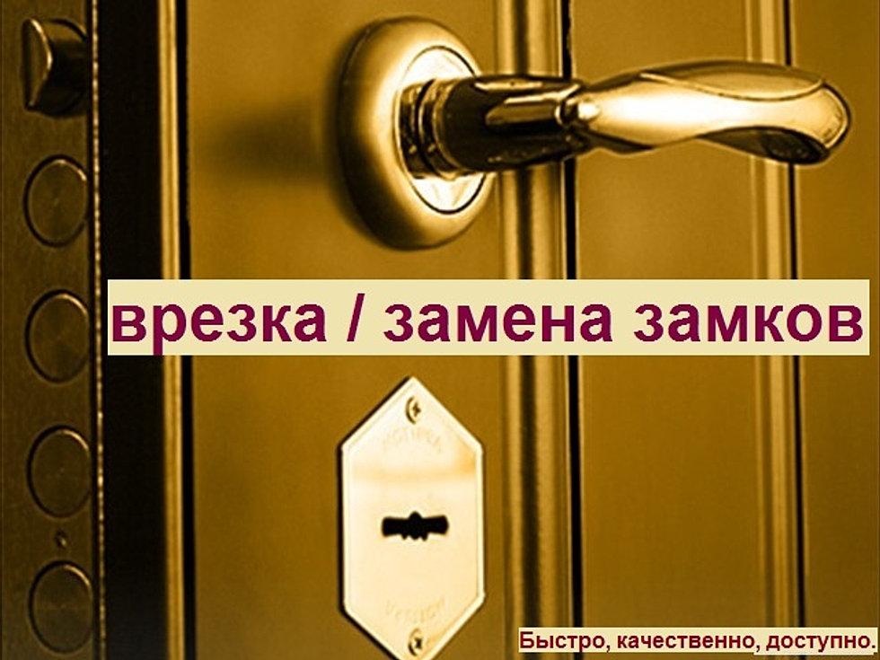 входные металлические двери электроугли