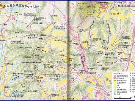 知らないおじさんに一万円で買ってもらえた地図の話