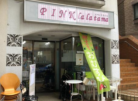 多摩市親子カフェおむすび主催「感覚統合のお話」