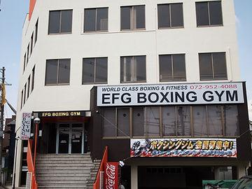EFG 2016AUG.JPG