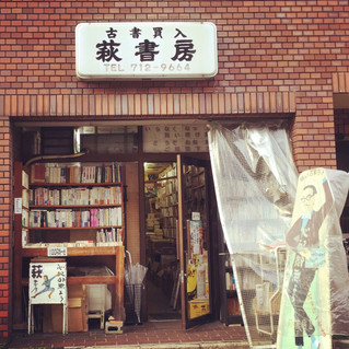 春の京都で本屋さんめぐり②