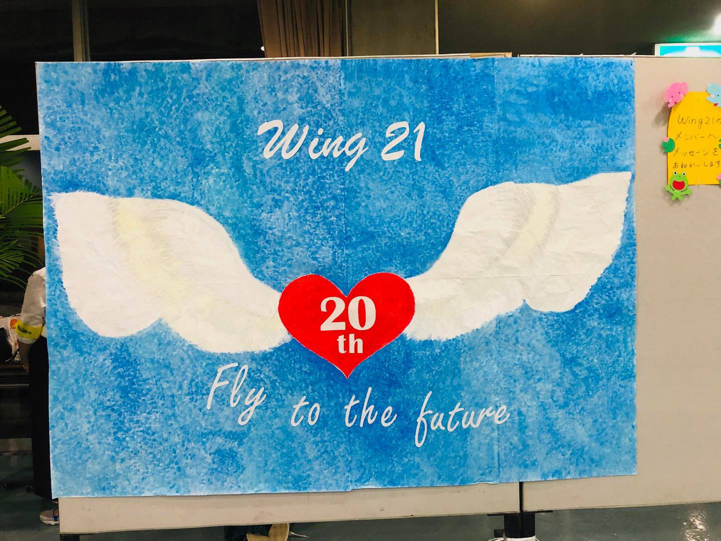 wing21IMG_6857