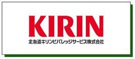 KIRINバナー.JPG
