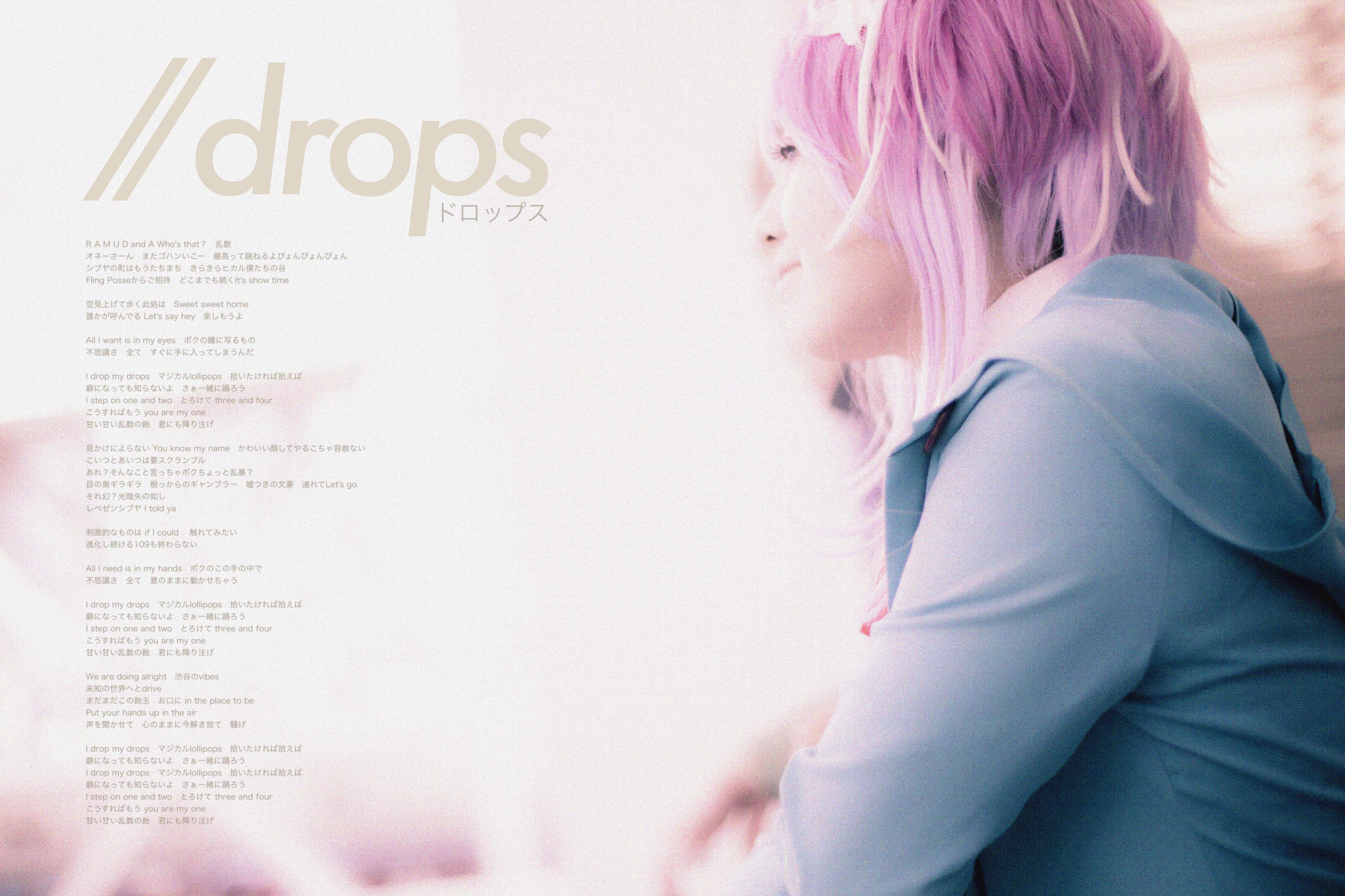 drops(1)