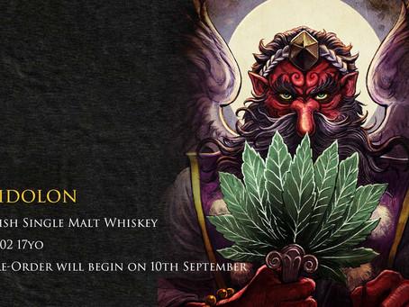 EIDOLON CONTEMPORARYシリーズ第3弾「アイリッシュシングルモルト2002 17年バレル」を9月10日よりリリースいたします