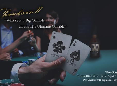 The Gambler 秩父 2012 7年の予約抽選販売を開始いたします