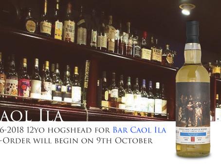 CAOL ILA 2006 12YO HOGSHEAD for BAR CAOL ILAを10月9日正午より予約販売開始いたします