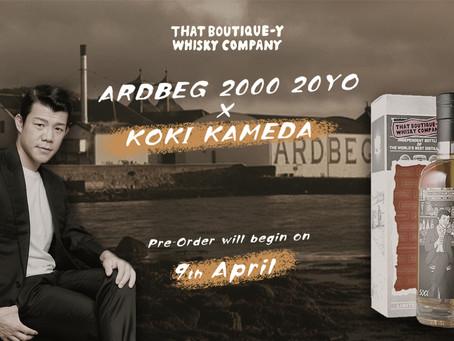 ARDBEG 2000 20YO 亀田興毅スペシャルボトリングをリリースいたします