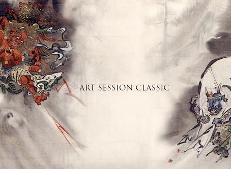 ART SESSION CLASSIC 3月13日より予約受付を開始いたします