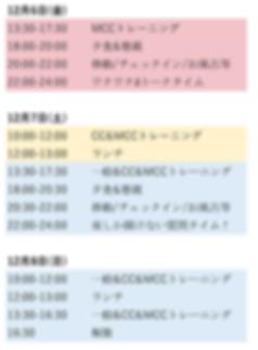スクリーンショット 2019-10-26 16.58.45.png