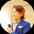 惣士郎さん.png