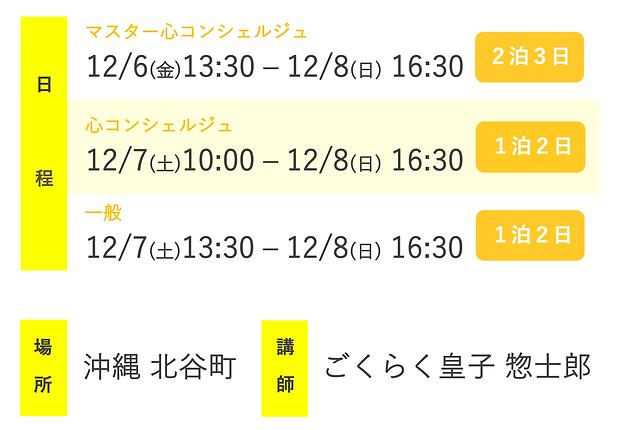 スクリーンショット 2019-10-26 15.49.33.png