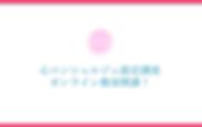 スクリーンショット 2019-06-21 12.51.50.png