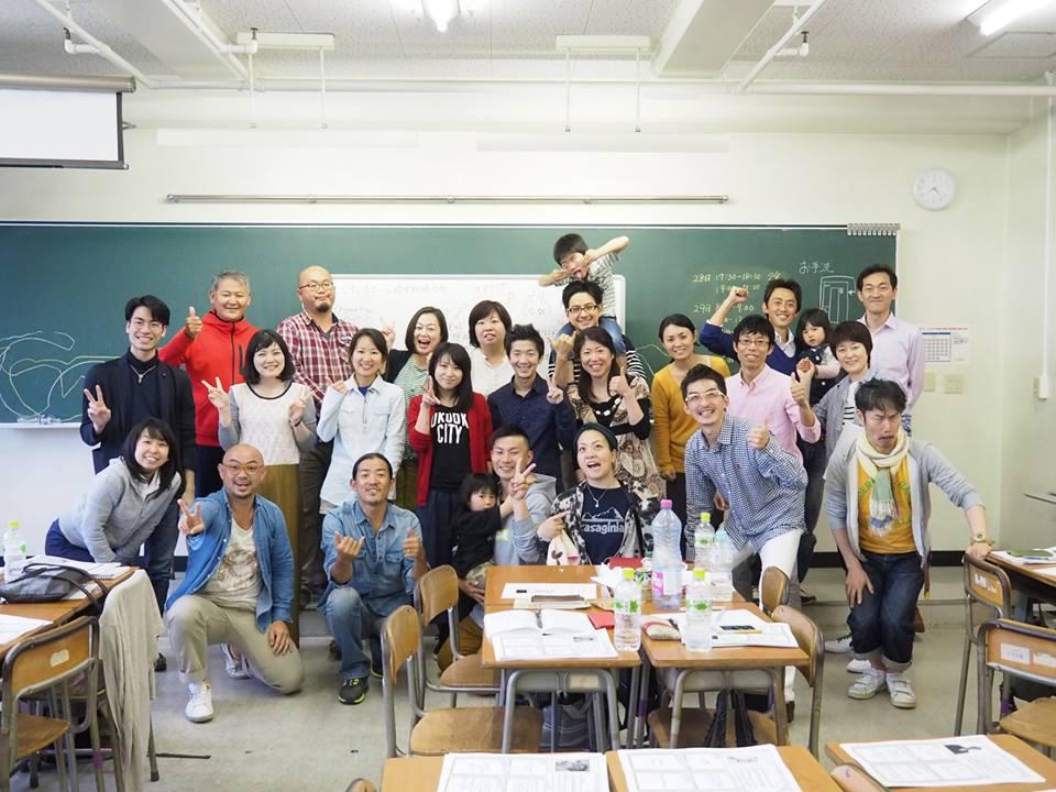 スクール経営者合宿