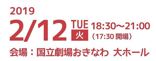 スクリーンショット 2019-01-29 13.02.16.png