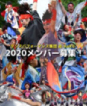 写真 2020-02-07 23 21 29.jpg