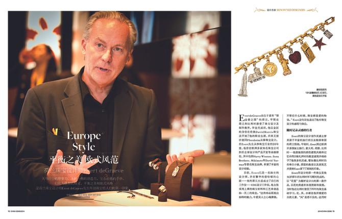 China Gems Magazine