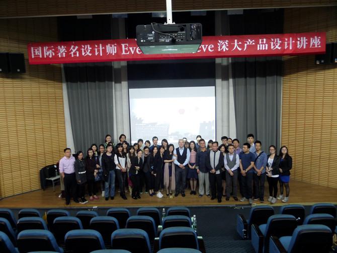 Ever deGraeve lectures at SZU Shenzhen University, China