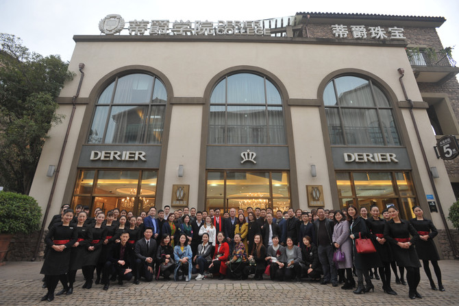 Evert deGraeve lecture at opening ceremony of Derier College in Chengdu