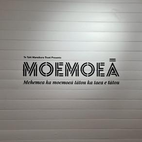 Exhibition Now Open!
