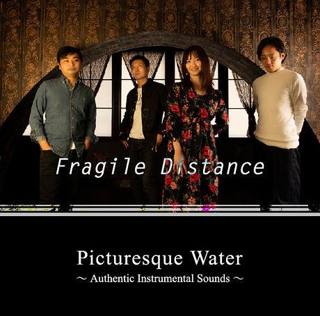 Fragile Distance Jacket.jpg
