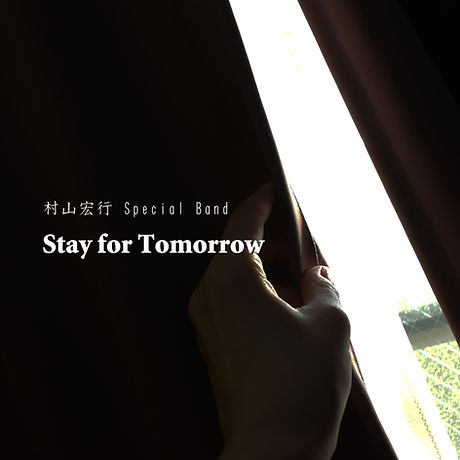Stay for Tomorrow nocredit.jpg