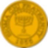 Sigma Chi Grand Seal