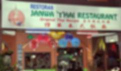 Janwa Thai Restaurant, Bandar Menjalara