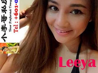 TOMYAM LEE's ~ Leeya ~ Smiley wild university lover