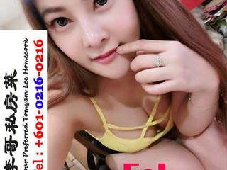 TOMYAM LEE's ~ FeL~Chiang Mai Beauty big boob