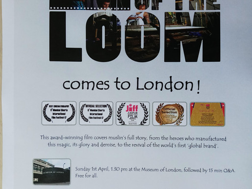 Legend of the Loom documentary