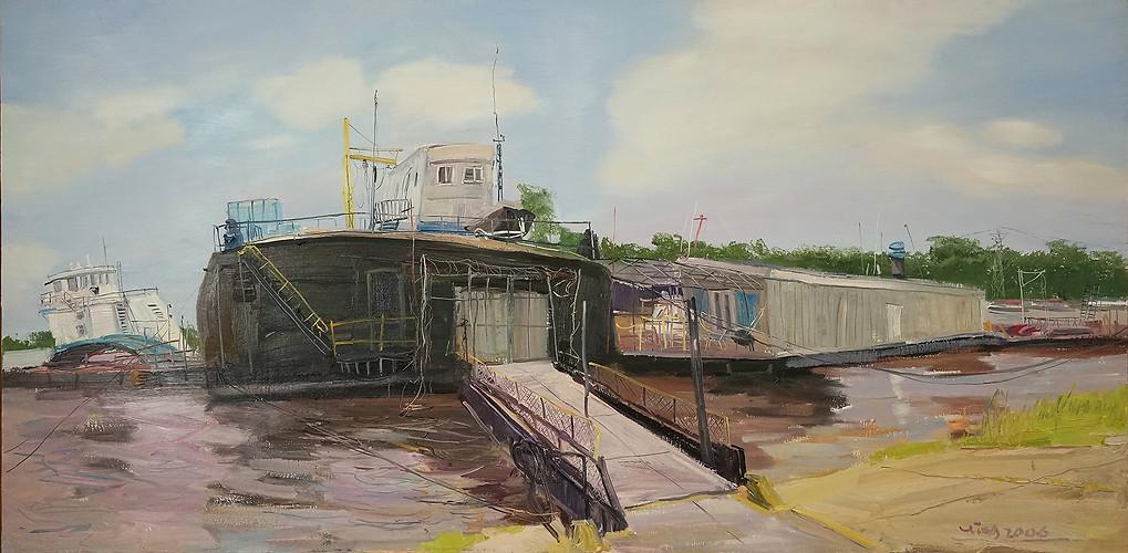 Tugboat Shop # 2