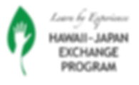 Learn by Experience Hawaii-Japan Exchang