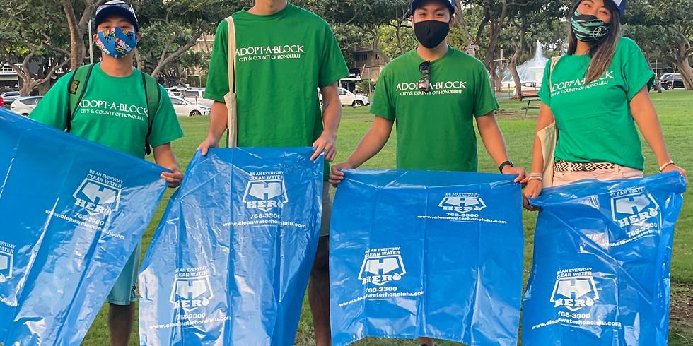 LbE Kaka'ako Block Cleanup