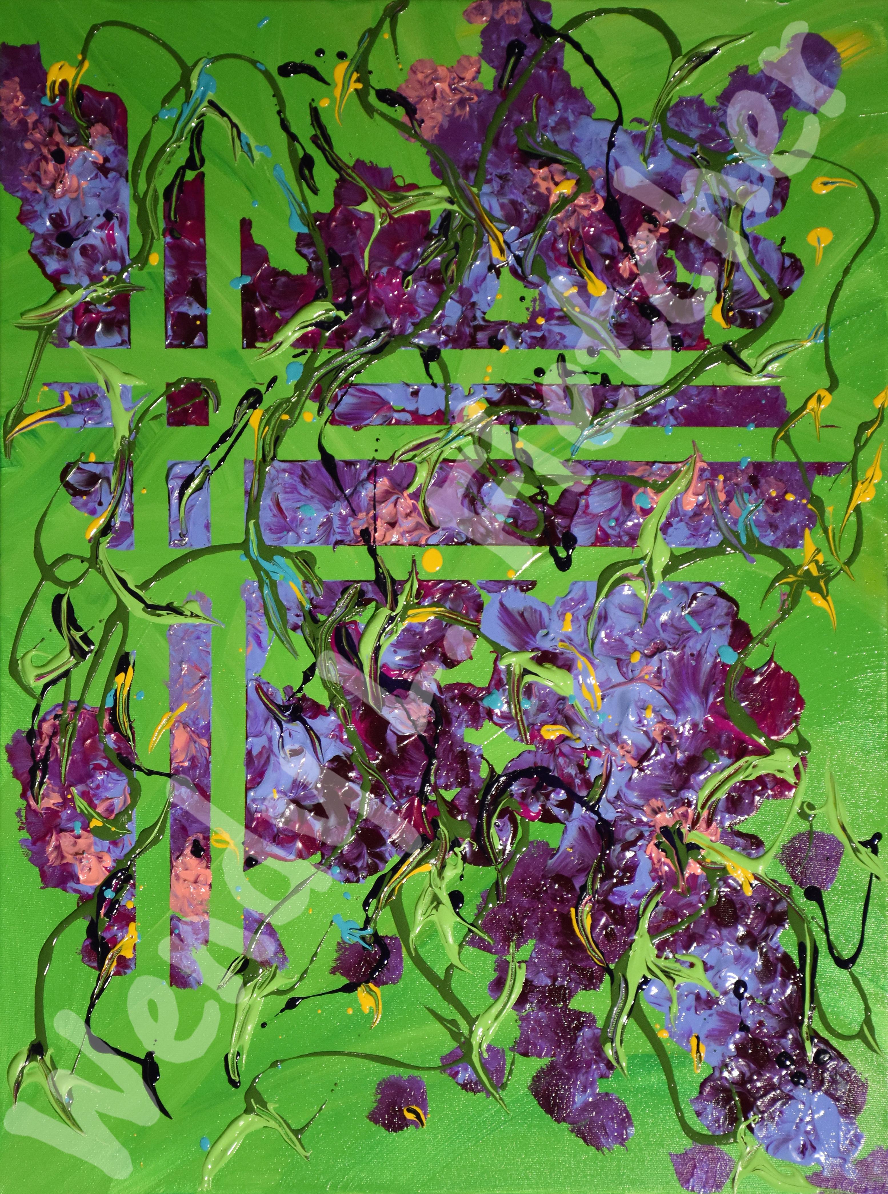 Ontario Blooming ( for Jenita)