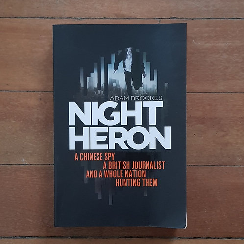 Night Heron by Adam Brooks (soft cover, good condition)