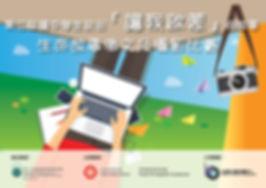 KLTCC_讓我啟蒙 web banner_2018-03.jpg