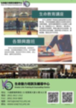 2020-2021 KL booklet (1).jpg