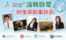 KLTCC_讓我啟蒙 banner B_1-1.jpg