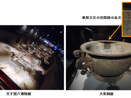 <北京・洛陽紀行>2019年11月7日午前中(四日目)