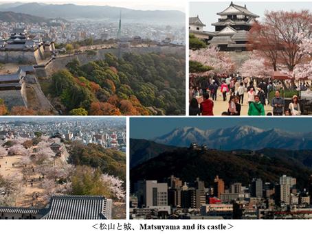 Topics of Japanese history-Matsuyama city