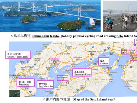 Topics of Japanese history-Shimanami Kaido