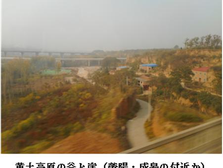 <北京・洛陽紀行>2019年11月6日(三日目)