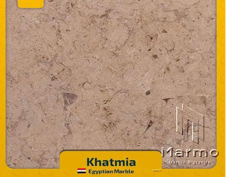 khatmia (3).jpg
