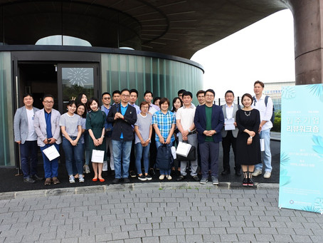 제주창조경제혁신센터 , 4기 입주기업 리뷰 (Review)