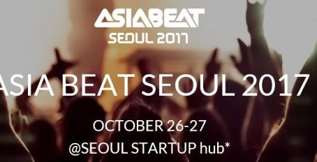 [썸clip] 아시아비트 서울 2017, 열정의 현장 속으로